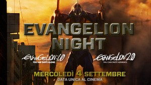 evangelion-night