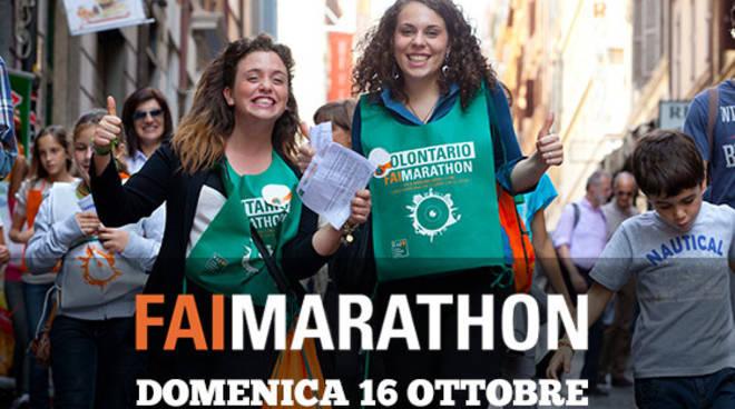FAI marathon 2016